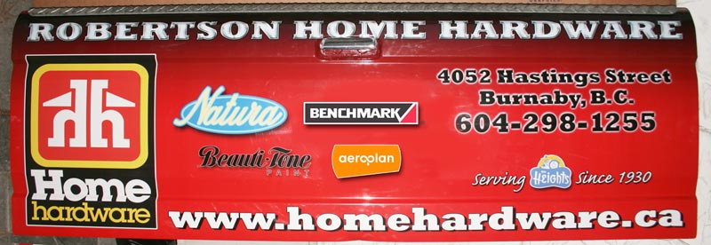 home-hardware-tailgate-skin